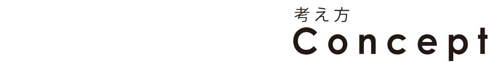 kanngaekata-2